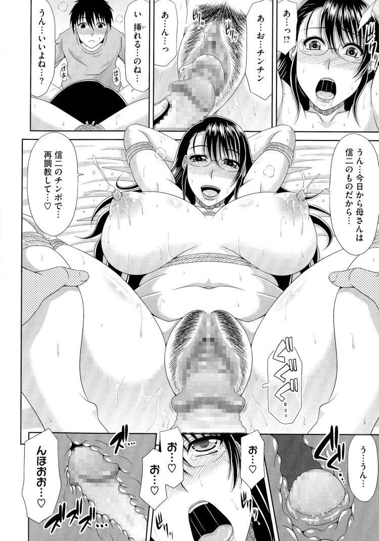 アダルチグッズエロ漫画 エロ同人誌情報館010