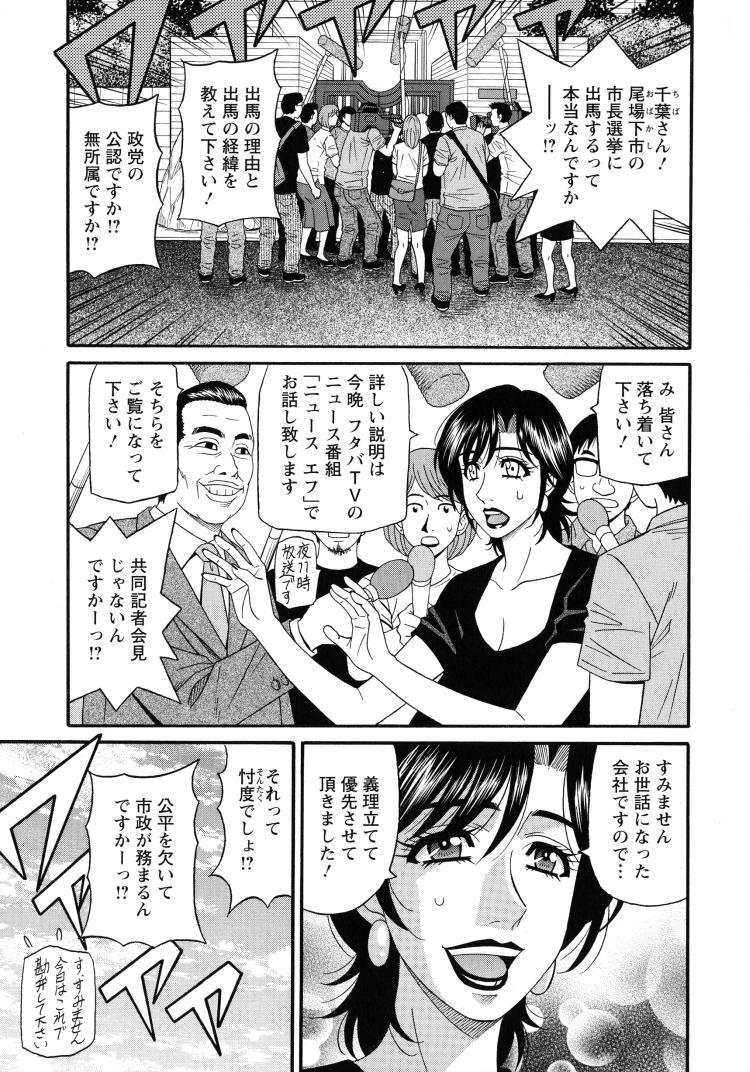 にゅうりん 大きさ 画像エロ漫画 エロ同人誌情報館001