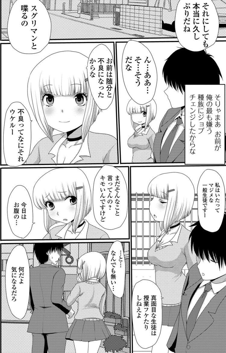 完調 やり方 自分エロ漫画 エロ同人誌情報館004
