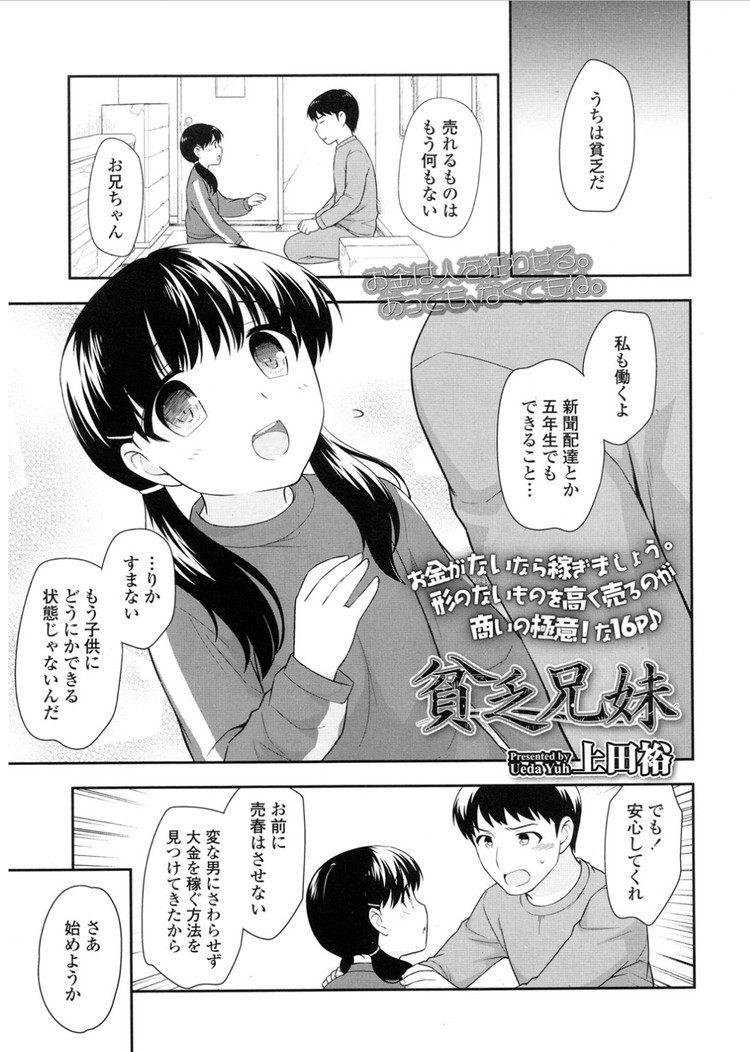 kinnsinnsoukann 大剣エロ漫画 エロ同人誌情報館001