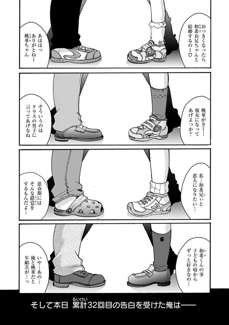 フエラのやり方エロ漫画 エロ同人誌情報館001