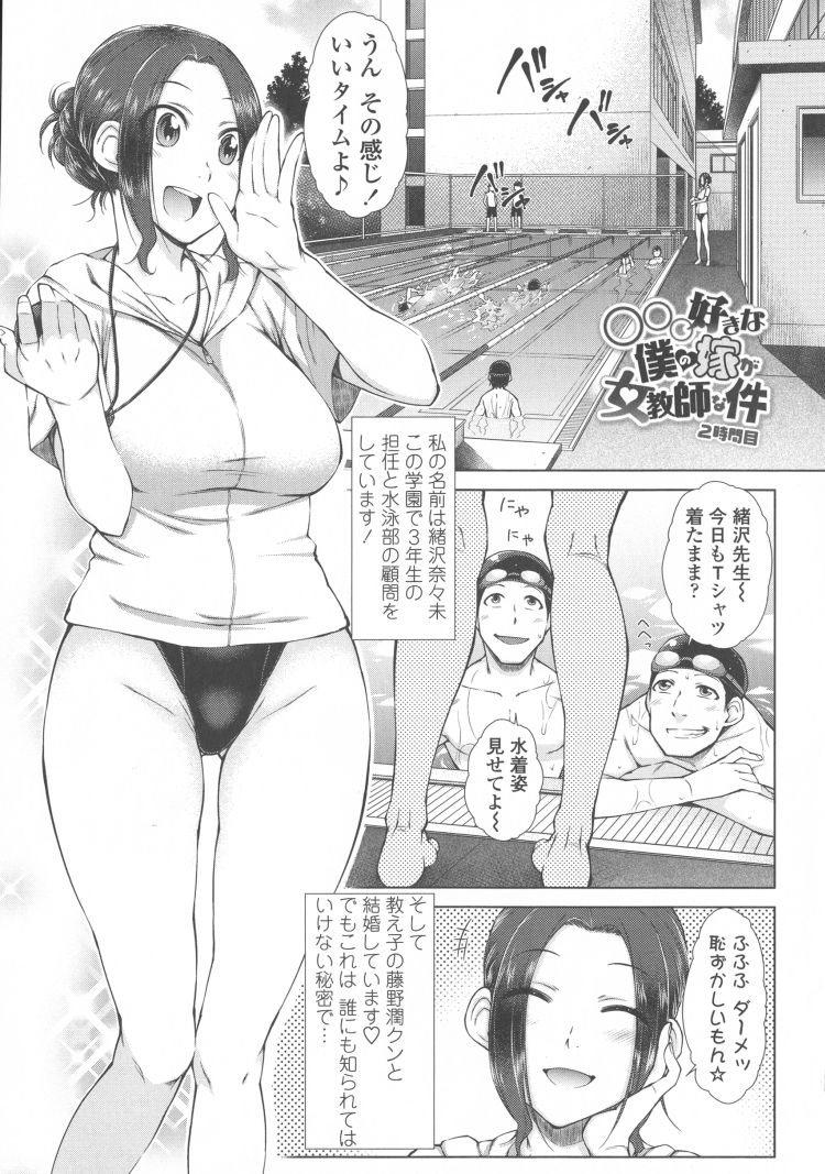 キョウエイミズギガスキエロ漫画 エロ同人誌情報館001