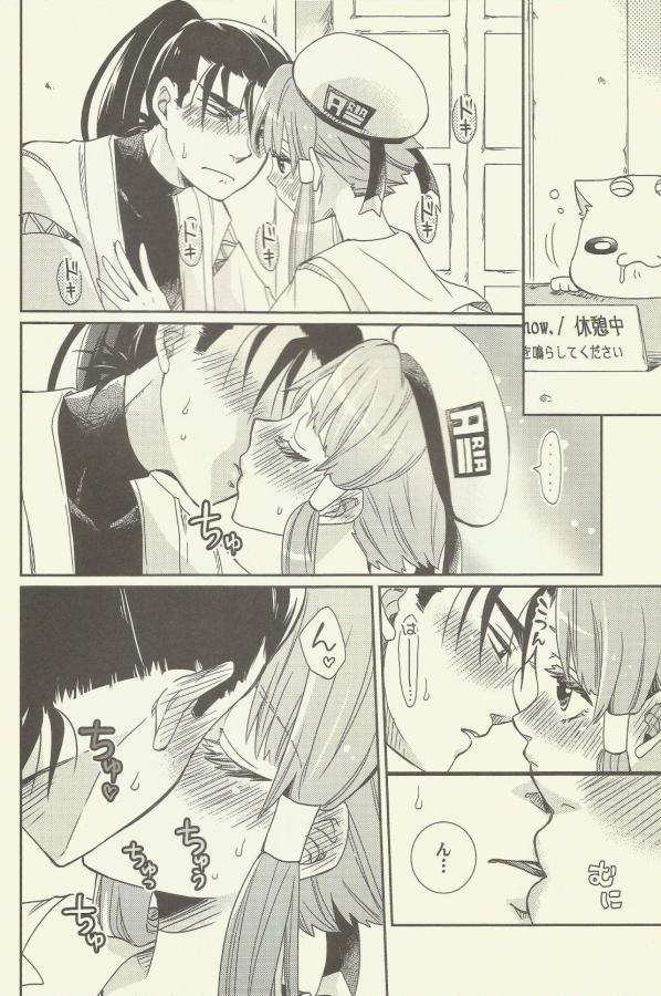 [A-Anima]スキトキメキトキス (ARIA) 006