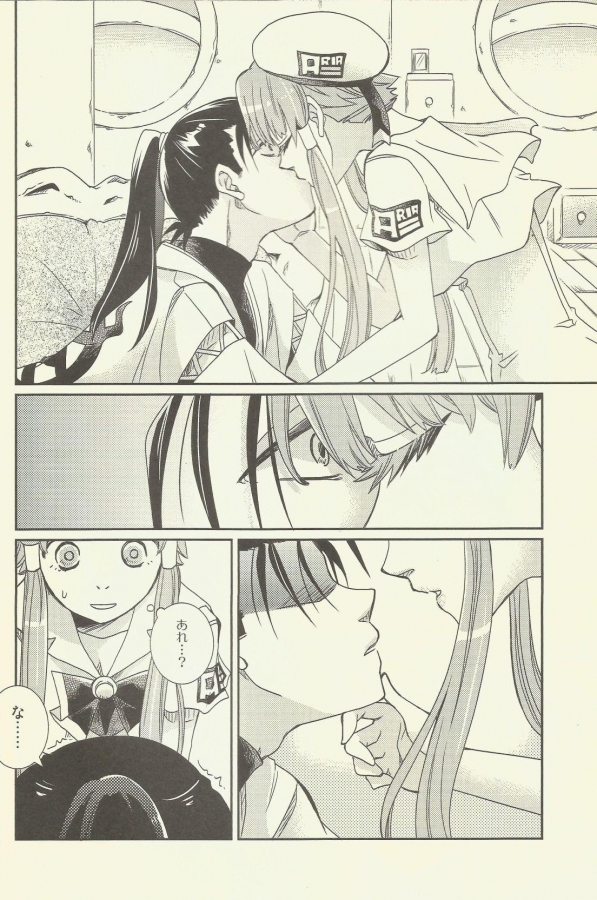 [A-Anima]スキトキメキトキス (ARIA) 012