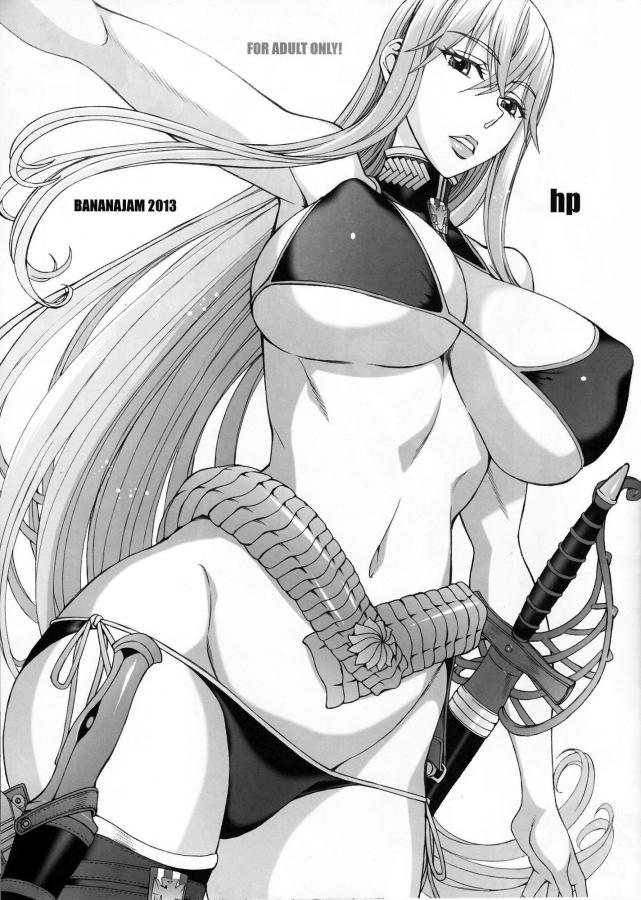 [ばななじゃむ]hp (戦場のヴァルキュリア)000