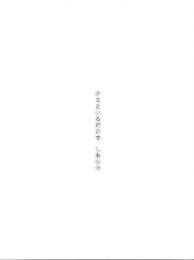 [深爪貴族]Lovely Girls Lily vol.1 (魔法少女まどか☆マギカ)015