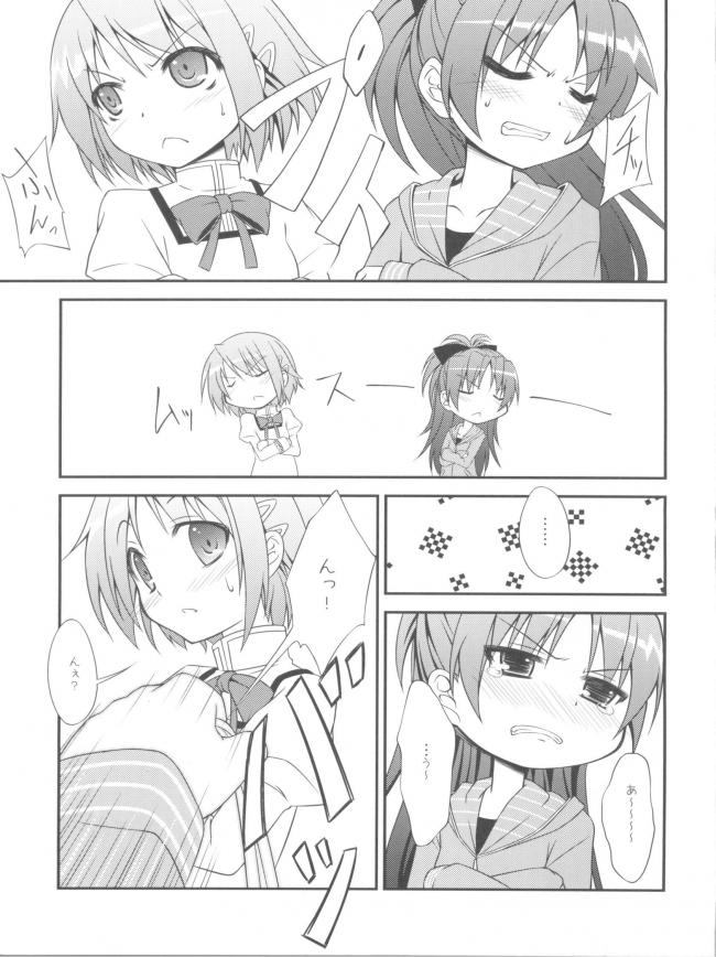 [深爪貴族]Lovely Girls Lily vol.1 (魔法少女まどか☆マギカ)019