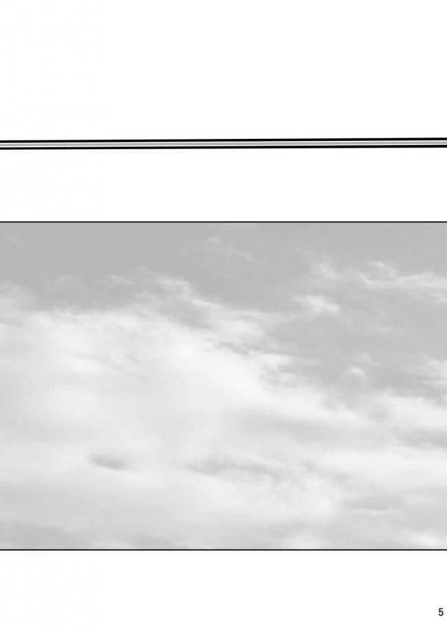 [サーティセイバーストリート・2D-シューティング]ストライクエール (ストライクウィッチーズ) 004