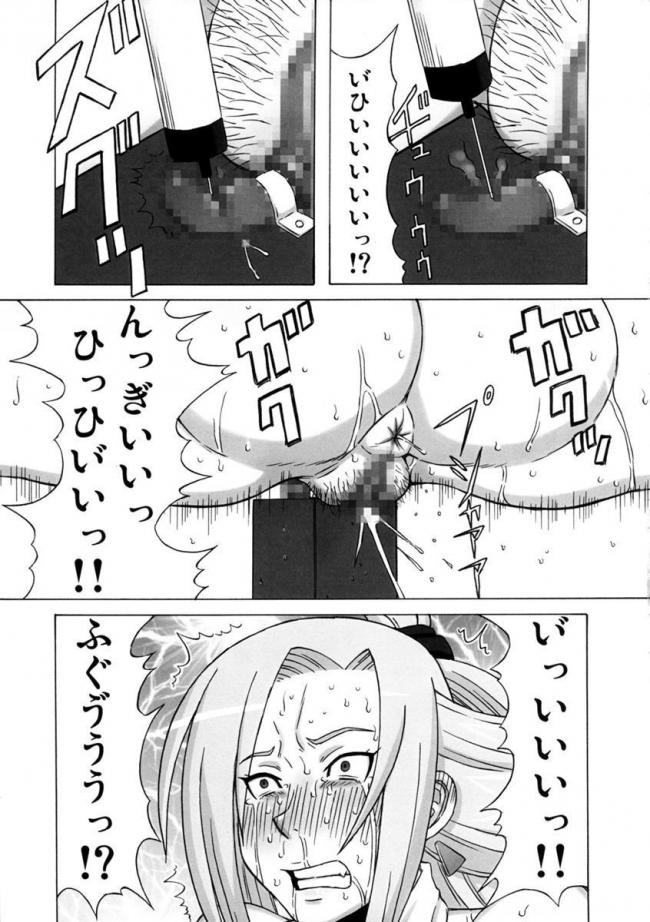 [ブーブーキッド] 立凪コーリンにめちゃくちゃしてみた。 (カードファイト!! ヴァンガード)033