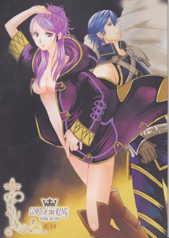 [atelierkk]LORD of the RING king of Iris (Fire Emblem- Awakening)000