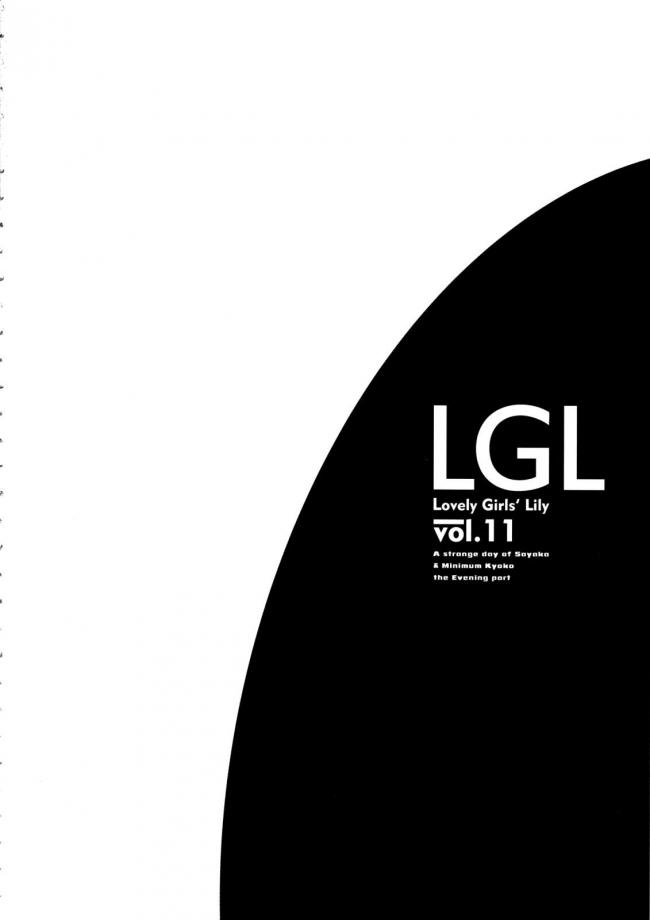 [深爪貴族]Lovely Girls Lily vol.11 (魔法少女まどか☆マギカ)002