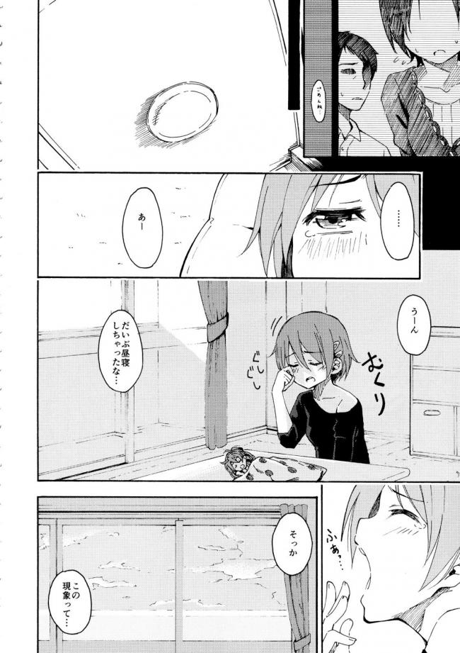 [深爪貴族]Lovely Girls Lily vol.11 (魔法少女まどか☆マギカ)004