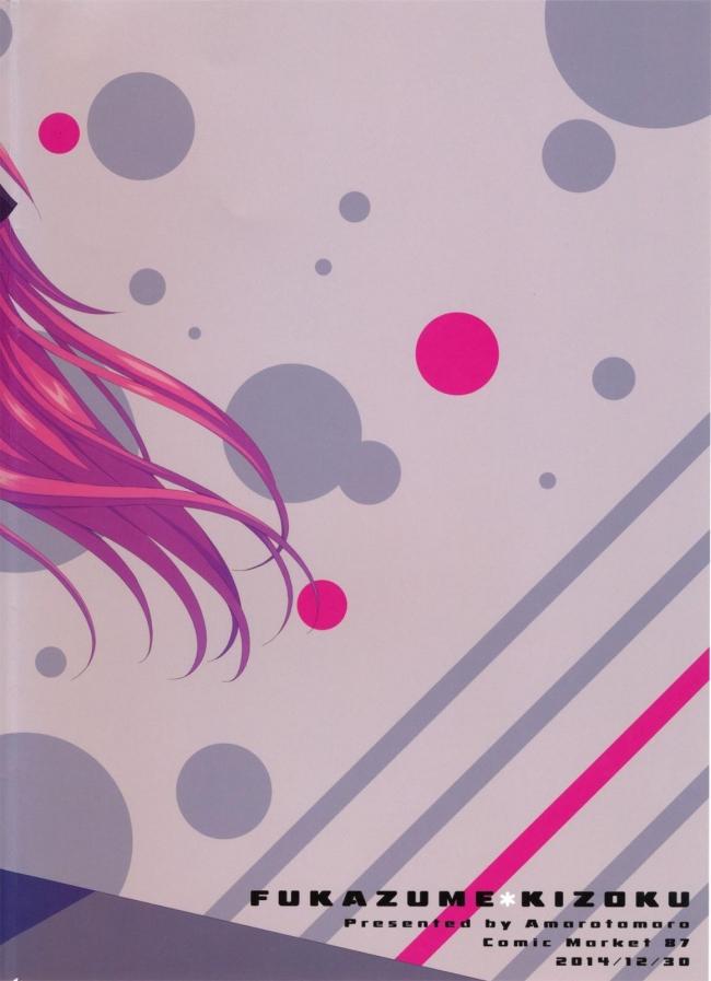 [深爪貴族]Lovely Girls Lily vol.11 (魔法少女まどか☆マギカ)021