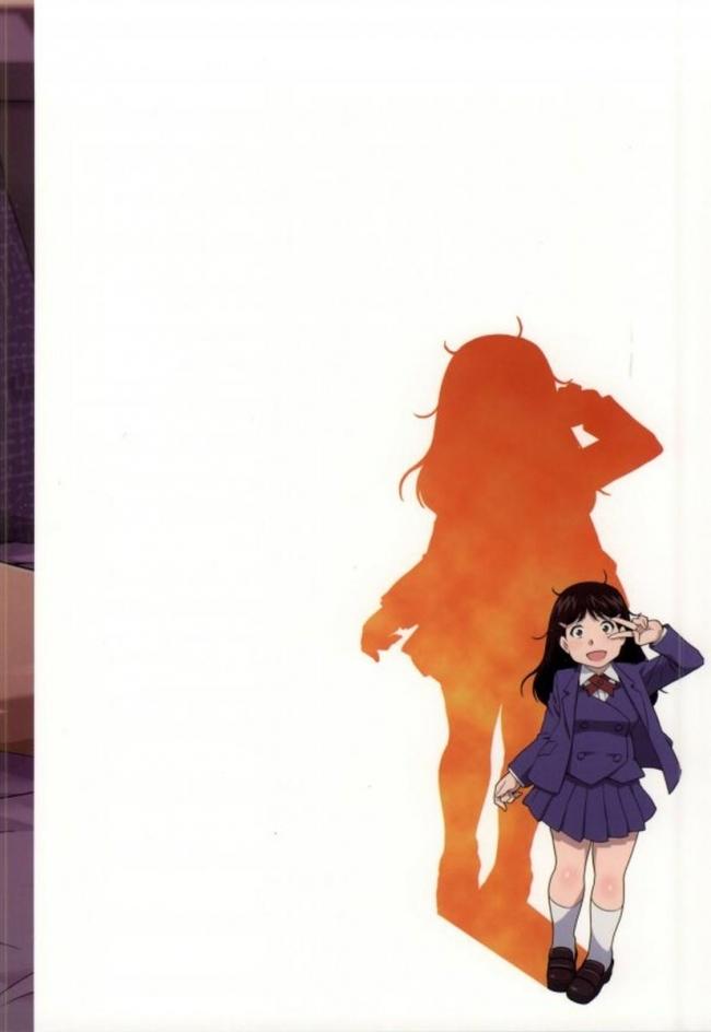 [Finecraft69]七瀬さんに横恋慕 (金田一少年の事件簿)027