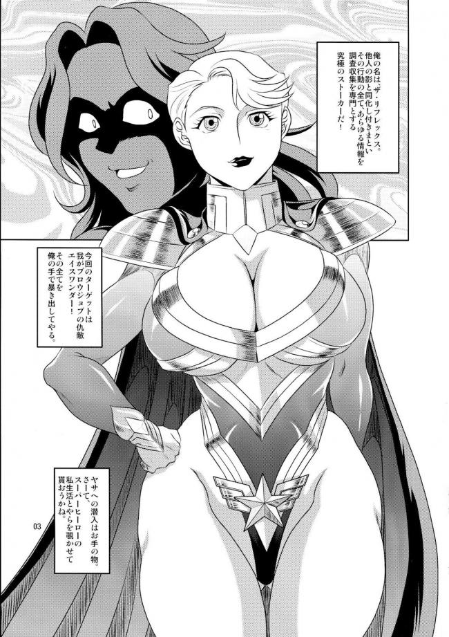 [我楽多屋]Don`t meddle in my Uterus! (ウチのムスメに手を出すな!)002