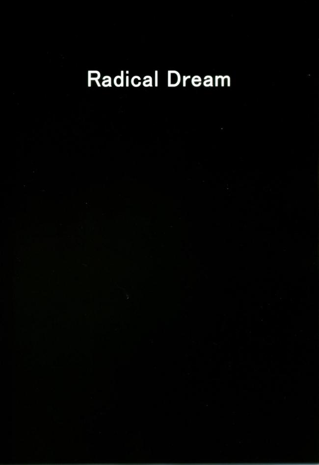 [Radical Dream]さーりゃんと卑猥なダンジョン2.1 (ToHeart2 ダンジョントラベラーズ)019