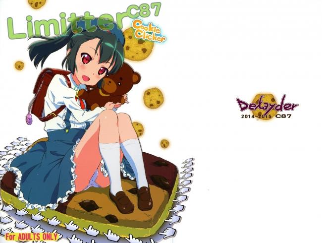 [でぃれ~だー]Limitter C87 CookieClicker (異能バトルは日常系のなかで)000