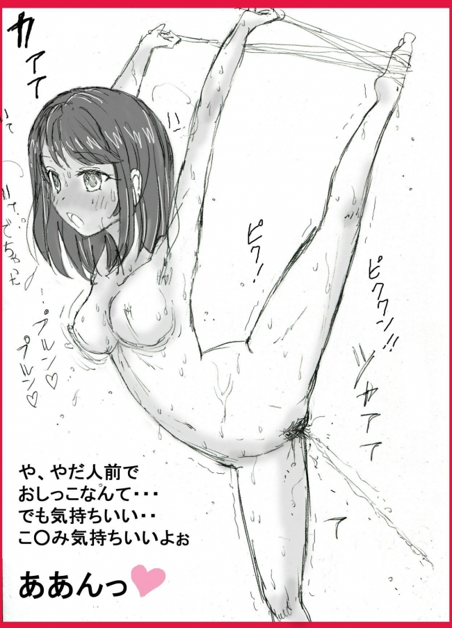 [dressblackheulee]全裸新体操(仮)は見物人だらけ (ガールフレンド(仮))032