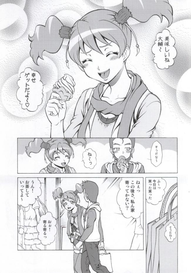 [しまぱんアイスキャンディー]LOVELOVEラブちゃん (フレッシュプリキュア!)003