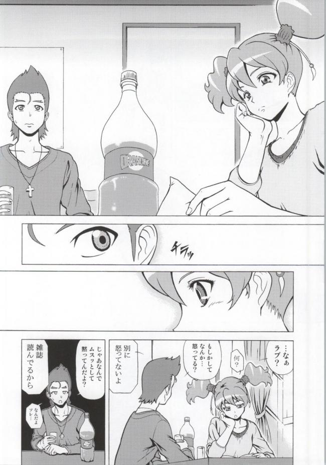 [しまぱんアイスキャンディー]LOVELOVEラブちゃん (フレッシュプリキュア!)006