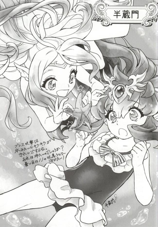 [佐々木無宇商店]マムクート レベルS ACT6 絆の記憶 (ファイアーエムブレム)027