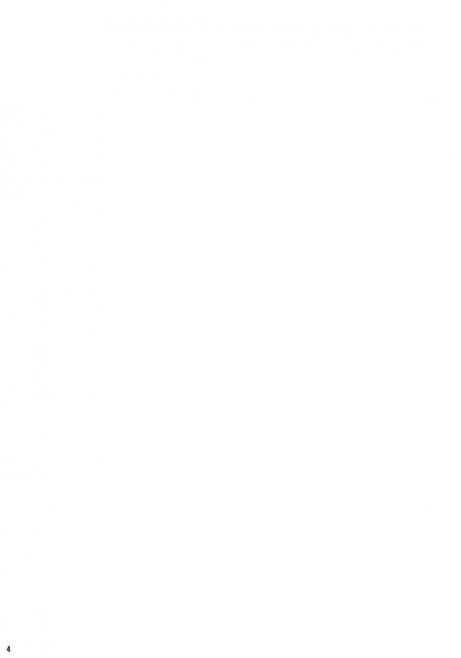 [ラブレボ]ぐるぐるナイトメア (Yes! プリキュア5)002
