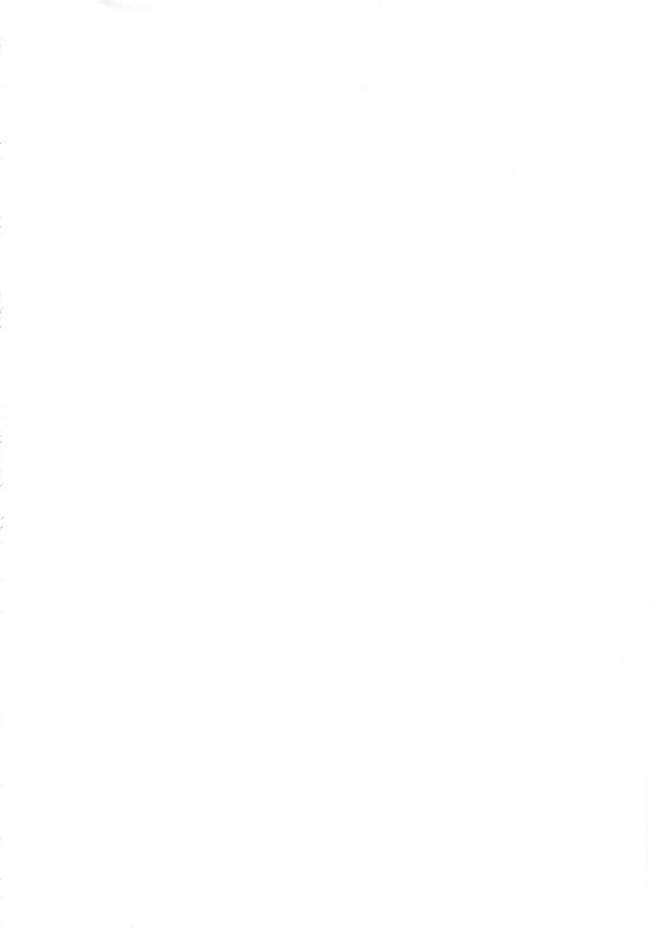 [冬宮]お子様いうな!艦娘ロリ化アナル本 (艦隊これくしょん-艦これ-)001