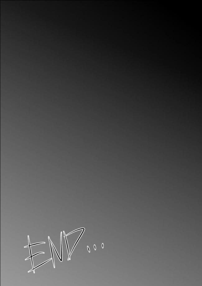 [林樹の森~ミツキノモリ~]アンジュ公開調教 (クロスアンジュ 天使と竜の輪舞)025