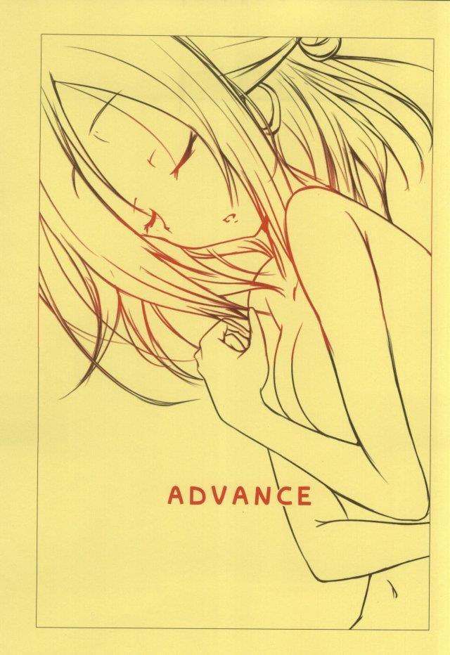 [玩具家電]ADVANCE (一週間フレンズ。)000
